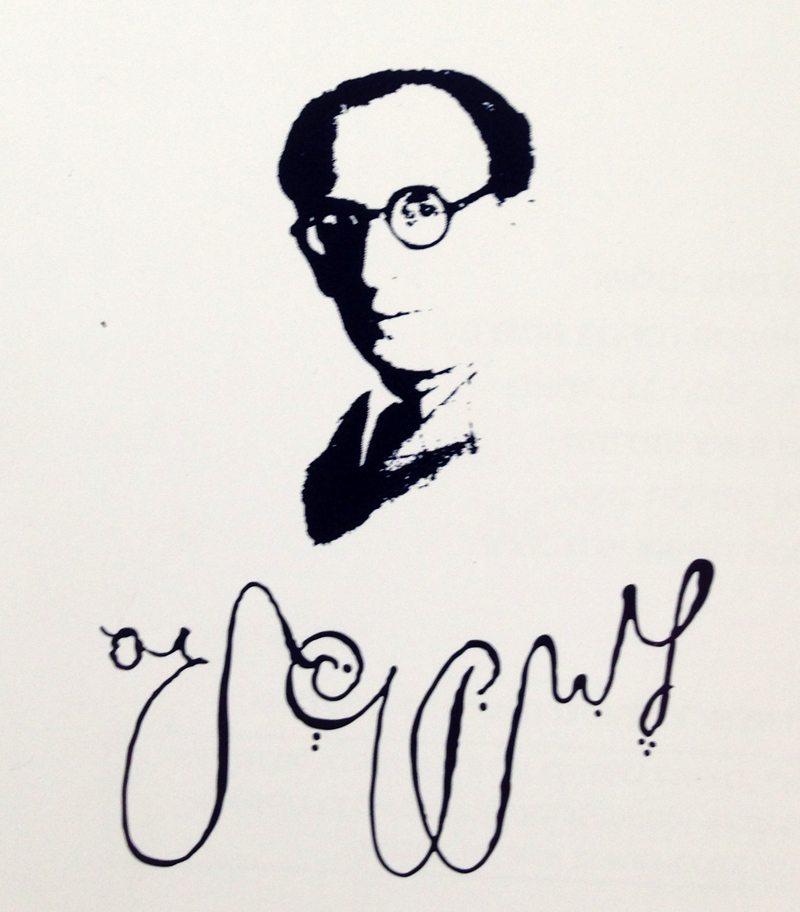 קיפניס ציור קליגרפי
